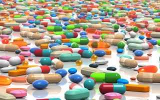 Таблетки и лекарства от лямблий