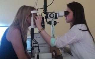 Признаки и терапия токсоплазмоза глаз у человека, профилактика заболевания