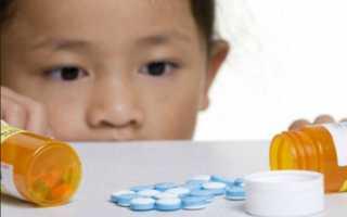 Лекарства от глистов для детей (2, 3 и 7 лет): обзор самых популярных медикаментов