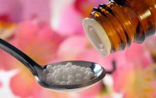 Понятие гомеопатии