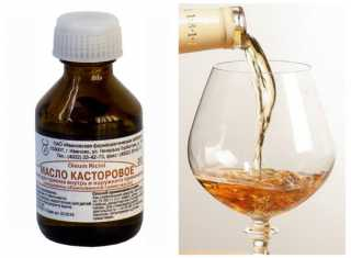 Касторовое масло от паразитов