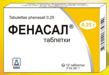 Ліки від паразитів для дітей » журнал здоров'я iHealth 7