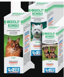 Таблетки від глистів для кошенят » журнал здоров'я iHealth 6