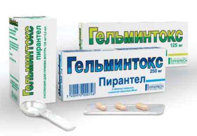 Лікування гостриків у дітей: препарати » журнал здоров'я iHealth 2