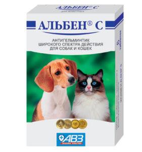 Собаці від глистів якісь таблетки? » журнал здоров'я iHealth 2