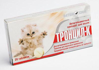 Таблетки від глистів для кошенят » журнал здоров'я iHealth 3